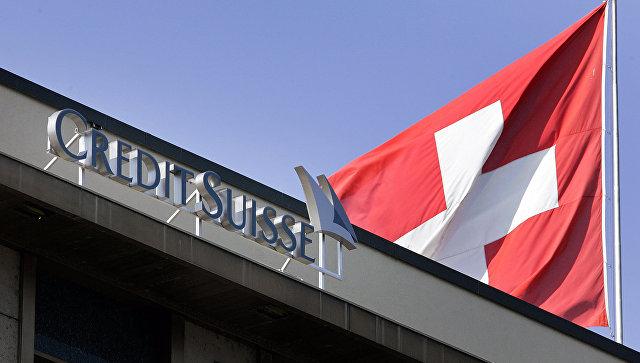 Швейцарский банк заморозил связанные с Россией активы на $5 млрд