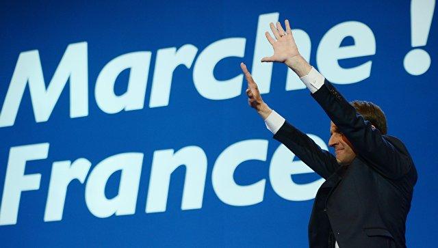 Лидер движения En Marche Эммануэль Макрон. Архивное фото