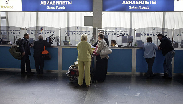 Продажа авиабилетов в Международном аэропорту Внуково. Архивное фото