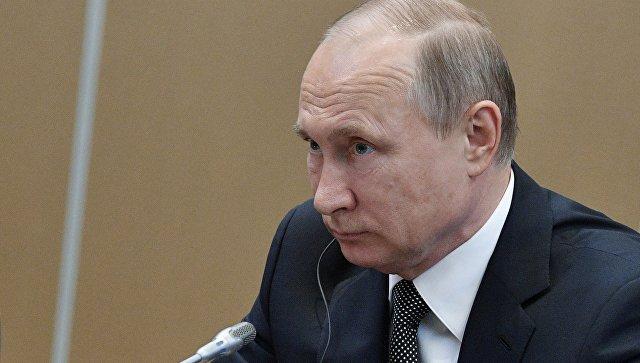 Белый дом: Решение овстрече В.Путина иТрампа вГамбурге непринято