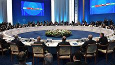 Заседание совета глав государств - членов Шанхайской организации сотрудничества. 9 июня 2017