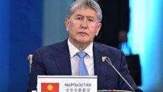 Президент Киргизии Алмазбек Атамбаев на заседании совета глав государств - членов Шанхайской организации сотрудничества. 9 июня 2017