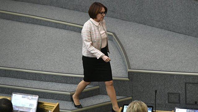 Государственная дума продлила полномочия Эльвиры Набиуллиной напосту руководителя ЦБна5 лет
