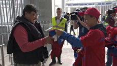 Юные футболисты на акции Gentlefan вручили подарки чилийским фанатам