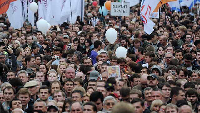 Участники акции Марш миллионов на проспекте Академика Сахарова в Москве. Архивное фото