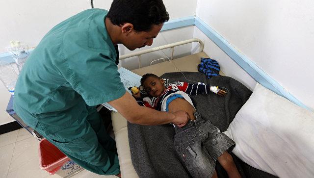 ООН: В Йемене число больных холерой к осени может возрасти до 300.000 человек