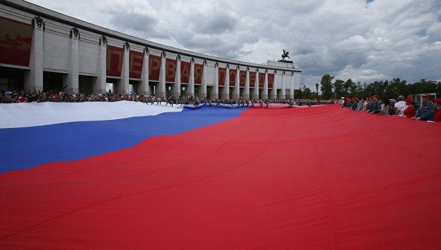 Неменее 7 млн россиян отпраздновали День РФ