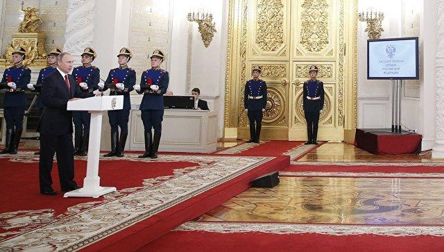 Российской Федерации удалось укрепить суверенитет исохранить многообразие народов страны— Путин