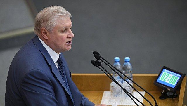 Миронов призвал возбудить дело после срыва российских флагов в США