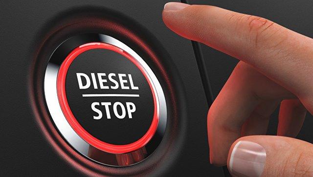 Кнопка Diesel Stop