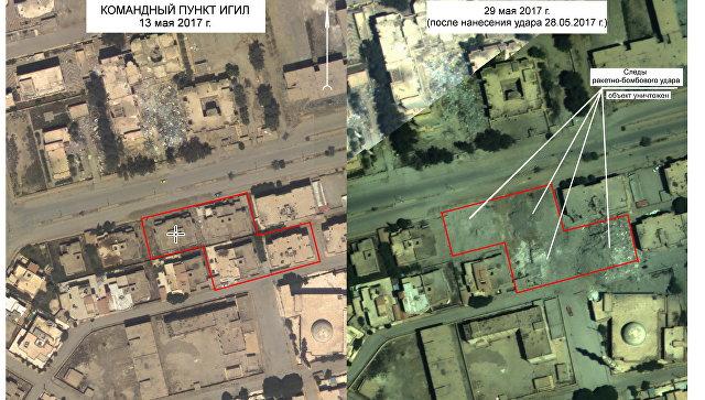 Последствия удара ВКС РФ 28 мая по предместью Ракки, где проходило совещание лидеров ИГ