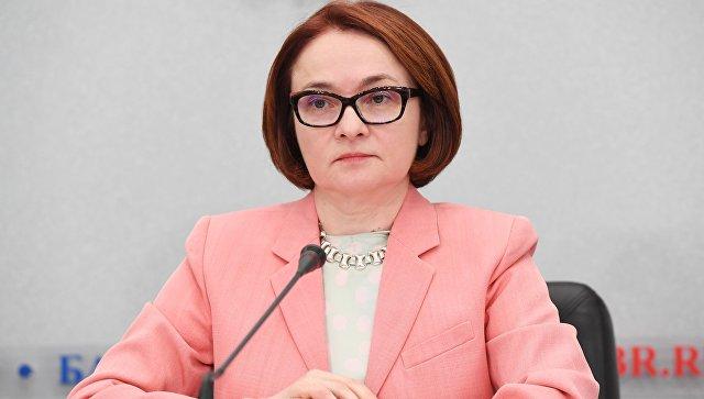 Руководитель ЦБ пояснила успехи криптовалют эффектом финансовой пирамиды