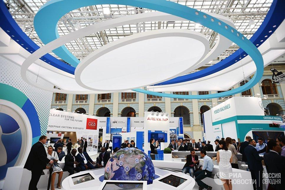 На IX Международном форуме Атомэкспо в Москве. 19 июня 2017