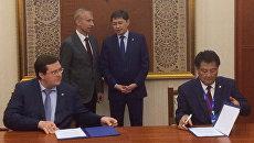 Швабе и Минздрав Киргизии подписали меморандум о сотрудничестве