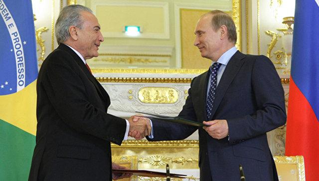 Президент Бразилии Мишел Темер прибыл в РФ  поприглашению В.Путина