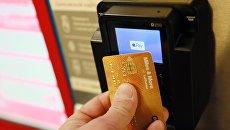 Автомат продажи проездных билетов с терминалом для оплаты банковскими картами. Архивное фото
