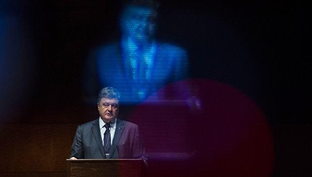 Рабочий визит президента Украины П. Порошенко в США. Архивное фото