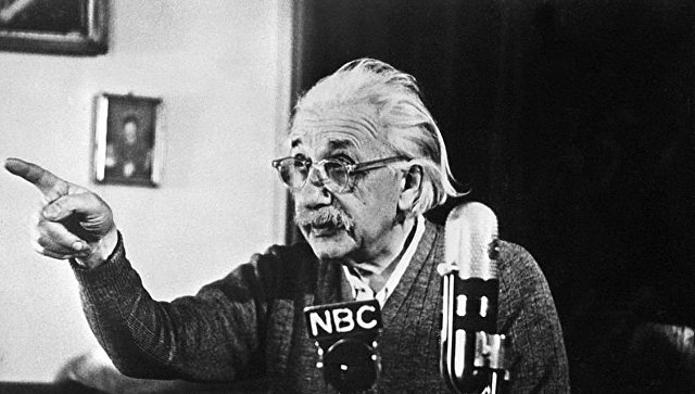 На аукционе в Израиле письма Эйнштейна продали за $200 тысяч