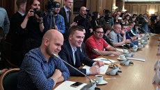 Блогеры и журналисты на заседании Совета блогеров в Государственной Думе РФ