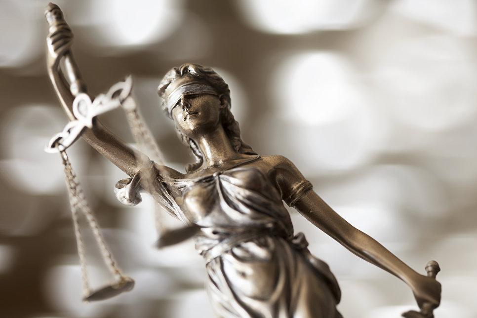 Картинки фемида правосудия, куртенко
