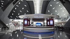 Пункт обмена валют в Международном аэропорте Хамад в Дохе. Архивное фото