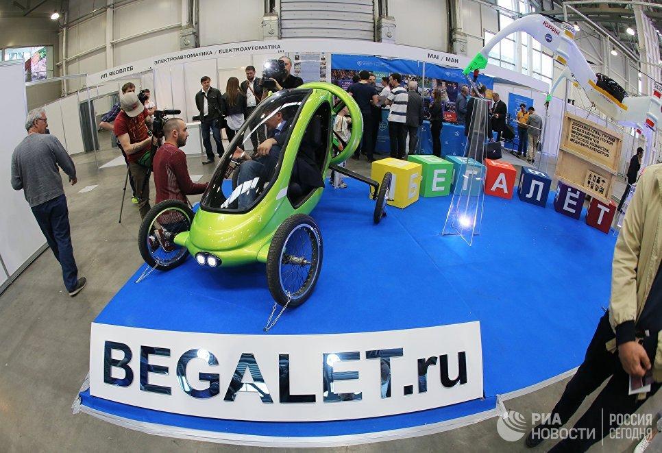 Летающий автомобиль создали в РФ