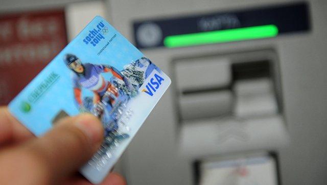Банки собрались «оценивать» платежеспособность клиентов попокупкам— Вся подноготная