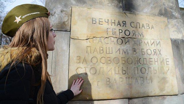 В государственной думе посоветовали перенести изПольша в РФ останки советских солдат