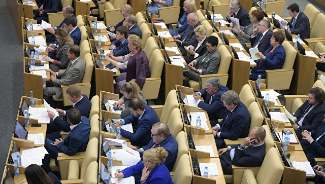 Пленарное заседание Госдумы РФ. 23 июня 2017