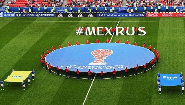 Пушков возмутился судейством футбольного матча между Россией иМексикой