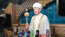 Председатель Совета муфтиев России Равиль Гайнутдин выступает перед журналистами