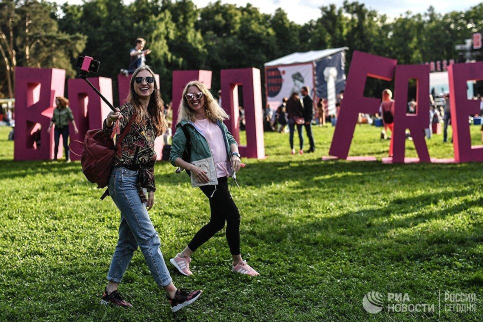 Зрители на фестивале Bosco Fresh Fest 2017 в московском музее-заповеднике Царицыно