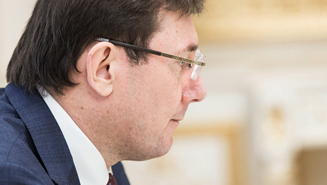 Генеральный прокурор Украины Юрий Луценко. Архивное фото