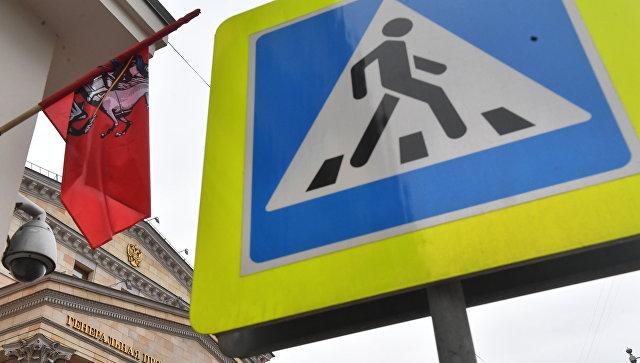 Знак пешеходного перехода. Архивное фото