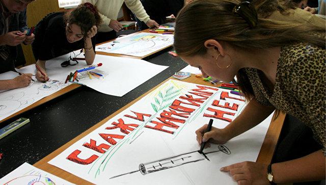 Молодежная акция Студенчество против наркотиков. Архивное фото.