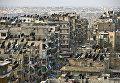 Разрушенный жилой квартал города Алеппо. Сирия, 18.02.2016