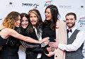Американская актриса Лив Тайлер с отцом Стивеном Тайлером, сестрами и братом в Нью-Йорке. 2016