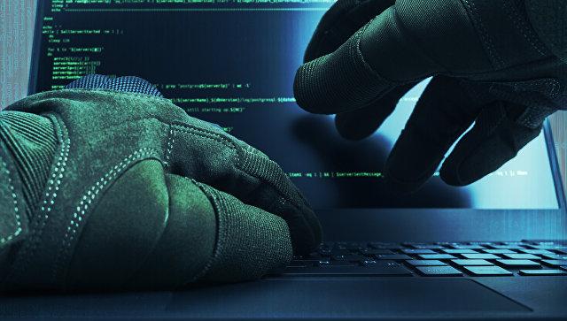 В ФБР обвинили иранских хакеров в краже секретной информации
