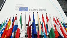 Флаги стран-участниц Европейского союза на саммите государств и правительств Евросоюза в Брюсселе