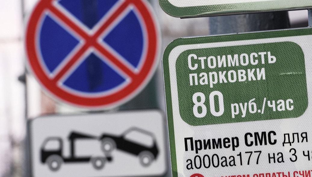 Новая редакция КоАП РФ дает возможность получить скидку на штраф