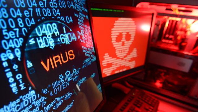 Антивирусная программа. Архивное фото