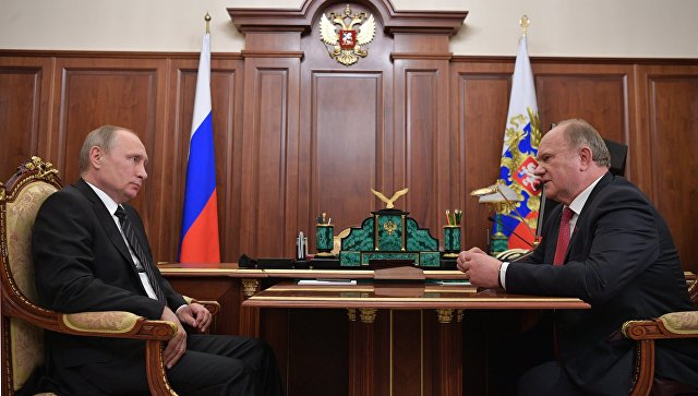 Зюганов представил Путину проект КПРФ по выводу страны из кризиса