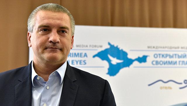 Аксенов заявил, что у Крыма появилось много союзников на Западе