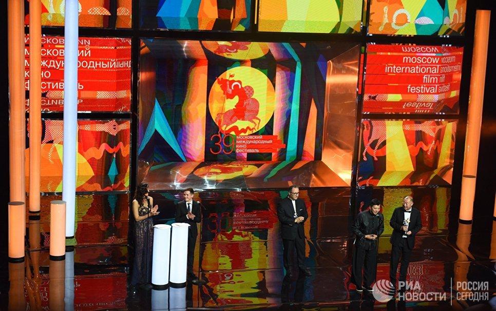 Церемония закрытия 39-го Московского Международного кинофестиваля