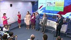 Церемония награждения победителей Всероссийского конкурса Школа навыков XXI века