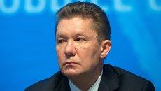 Председатель правления ПАО Газпром Алексей Миллер во время годового собрания акционеров ПАО Газпром