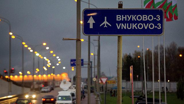 Самолет вернулся во«Внуково» из-за дыма вкабине
