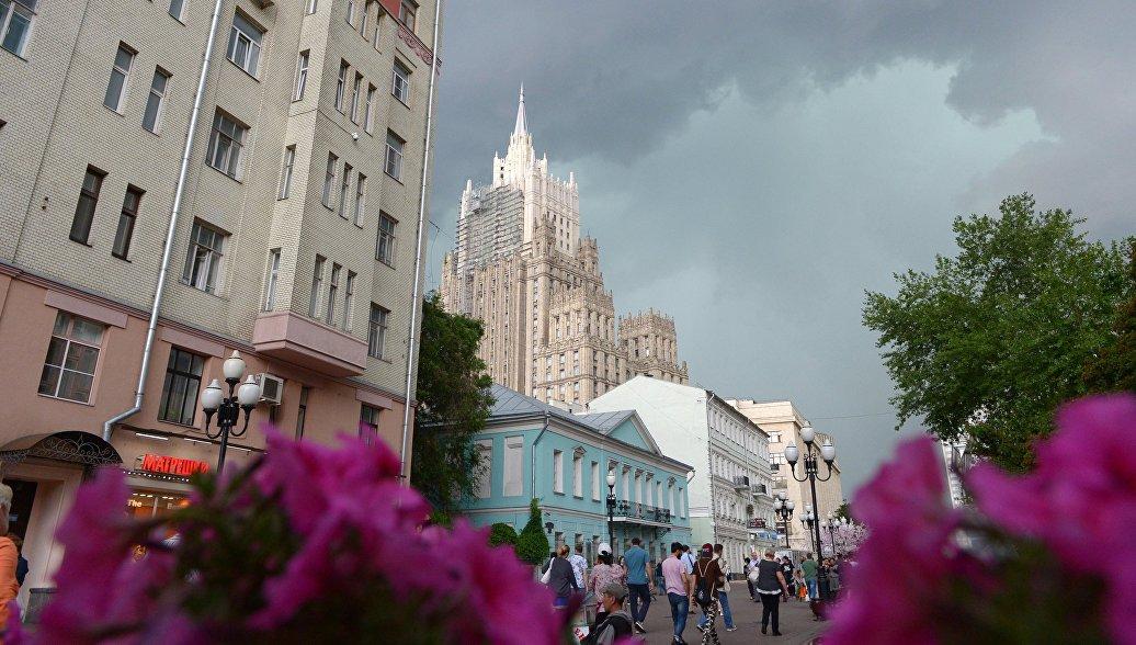 Погода в белово кемеровской области на 10 дней