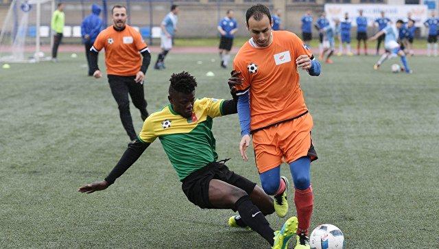 Международный турнир среди болельщиков Футбол объединяет. Матч между сборными Африки и Кипра