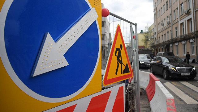 Дорожные знаки на месте проведения реконструкции в Москве. Архивное фото